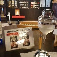広島西条☆酒蔵通り