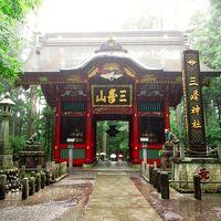 秩父札所めぐりと三峯神社参拝の旅