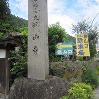 南東北ベストハイライトツアー 4(天童→山寺・立石寺)