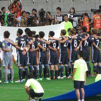 ロシアW杯アジア最終予選 日本VSイラクを観戦しました。