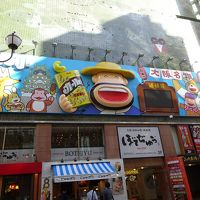 近鉄週末フリーキップを使って、大阪と奈良一人旅へ。センターホテル大阪宿泊