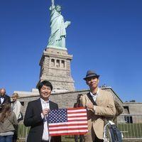ムロたん、あこがれのニューヨーカーになる! その2 親友とともに巡る深夜のマンハッタン & 世界遺産「自由の女神」とエリス島観光!