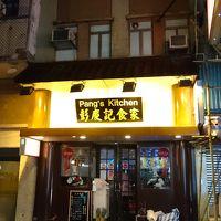 またミシュランレストラン連發、真夏の香港・深圳徘徊の旅(新規店舗開拓・吊雞・ディズニーと、IIIDXもあるよ)【3〜5日目】
