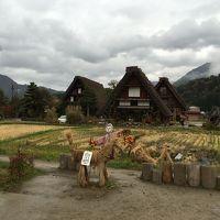 でっかい秋を見つけに 飛騨高山 Vol.2 温泉旅館本陣と雨の白川郷