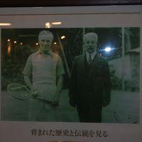 富士屋ホテル史料展示室(Fゾーン)