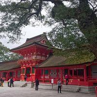 九州復興割り利用の大分一泊2日のひとり旅2回目