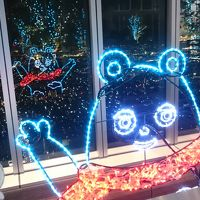 大阪☆四天王寺の人形供養祭とステキご飯&紅葉の京都