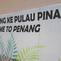 ベトナム航空で行くシンガポールとペナン島 part.3