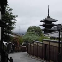 朝の清水寺〜八坂神社