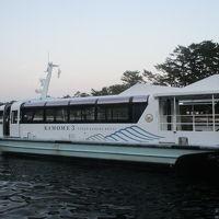 ふるさと納税でANA旅� 高知→伊丹空港、丹後海陸交通バスで天橋立、遊覧船