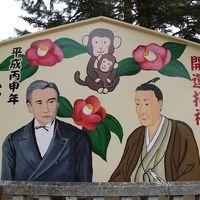 松陰神社と初代総理大臣伊藤博文生家訪問