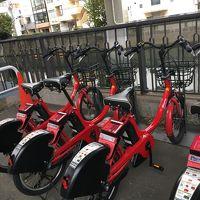 自動アシスト付き自転車をレンタルして横浜巡り