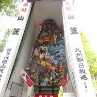 北九州を巡る(伝統文化が息づく博多の町)