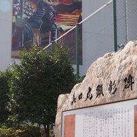 初の姫路、大阪は2回目、京都は何回目? 行ってきました秋の関西旅行 その1