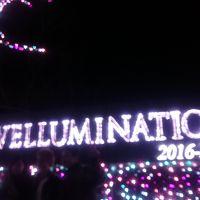 よみうりランド ジュエルミネーション 2016.12.11