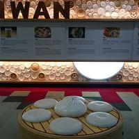 息子が台湾料理を食べたいと言うので その3は嘉義→台北→セントレア