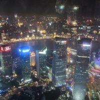 上海を観て、食って、夜景に魅せられて… [2016年12月上海�]