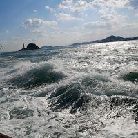【徳島県】 鳴門海峡へ行ってみた