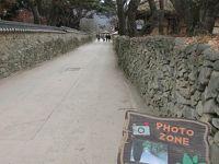 冬枯れの韓国旅行 三日目及び帰国日