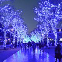 忘年会の前にイルミネーションを楽しみました:東京ガーデンテラス紀尾井町、青の洞窟SHIBUYA