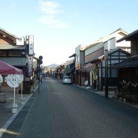 2016-17年 年またぎ愛知岐阜の旅(3) 犬山城下町