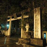 初めての東北方面旅行(18きっぷ) 1日目