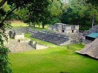 中南米カリブ海の未訪問国をめぐる旅(11) ホンジュラスのコパン遺跡