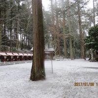 三峯神社 突然の 雪で 帰りは スリップして 事故りそうで ハラハラ