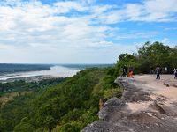 ウボンラチャタニに行ってみた('16) タイの最果て「パーテム国立公園」から遥かなるメコンを俯瞰する オッサンネコの一人旅
