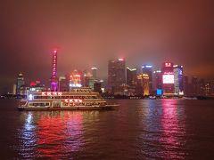 2017年初旅行は上海へ 9年振りの上海でした!