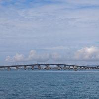 寒い北国から南国に脱出〜海中道路をドライブ〜浜比嘉島へ
