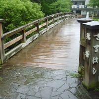 猿橋と猿橋公園