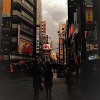 Guns N' Roses, Alley Cats LV, 西成Jazz, &酒 @大阪