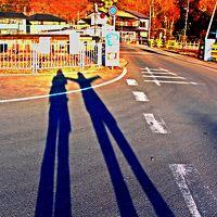 春と冬の狭間/おひさま色の長瀞アルプス☆巨大ポットホールを探して里山さんぽ