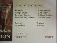 C.15.BarcelonaからVeniceまでの24日間の船旅★ 15.Mon May 9 Athens (Piraeus), Greece