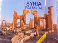 追憶のパルミラ ぺトラのキャンドルナイト シリア ヨルダン