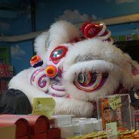 横浜中華街の春節 2017〜パチクリした目でまばたきする中国式獅子舞は、愛嬌たっぷり。合わせて、久しぶりにバタ臭い山手地区と元町商店街エリアを探索します〜