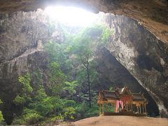 タイ07 ホアヒンよりプラヤナコーン洞窟へ。クーハーカルハット宮殿