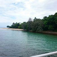 女3人旅 自然の雄大さに触れるオーストラリア3泊6日の旅 3日目