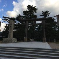 国宝出雲大社と世界遺産姫路城の旅(出雲編)
