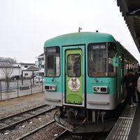 2017年2月おとなびパスの旅14(北条鉄道へ)