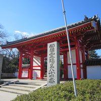 高松から淡路島 2(屋島・郷屋敷・千年一酒造)