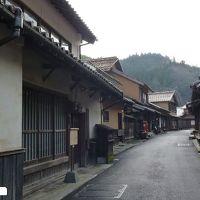 201012山陰旅行 初日【島根県(石見銀山)】