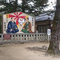 萩津和野の旅