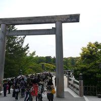 201305伊勢・南紀旅行 初日【伊勢・鳥羽】