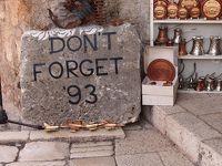 クロアチア他2か国★4日目★小さな美しい街モスタルへ�