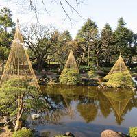 東京日比谷公園から有楽町の相田みつを美術館に