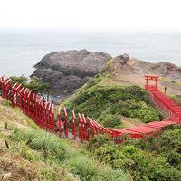 山陰方面【2/4】山口を巡る --メジャーになった橋と千本鳥居、そして日本の礎--