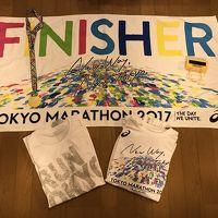 〜東京がひとつになる日〜 東京マラソン2017 初参戦日記!
