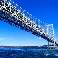 JALどこかにマイル旅:徳島空港に決定〜